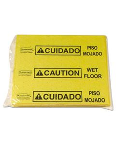 RCP4253YEL OVER-THE-SPILL PAD TABLET W/25 PADS, YELLOW/BLACK,14 X 16 1/2