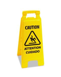 BWK26FLOORSIGN CAUTION SAFETY SIGN FOR WET FLOORS, 2-SIDED, PLASTIC, 10 X 2 X 26, YELLOW