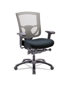 600 MESH-BACK MULTIFUNCTION CHAIR, SUPPORTS UP TO 250 LBS., BLACK SEAT/SLATE BACK, BLACK BASE