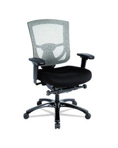 600 MESH-BACK MULTIFUNCTION CHAIR, SUPPORTS UP TO 250 LBS., BLACK SEAT/BLACK BACK, BLACK BASE