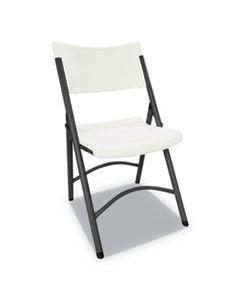 ALEFR9302 PREMIUM MOLDED RESIN FOLDING CHAIR, WHITE SEAT/WHITE BACK, DARK GRAY BASE