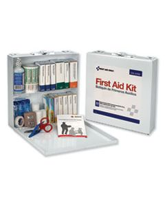 FAO226U FIRST AID STATION FOR 50 PEOPLE, 196-PIECES, OSHA COMPLIANT, METAL CASE